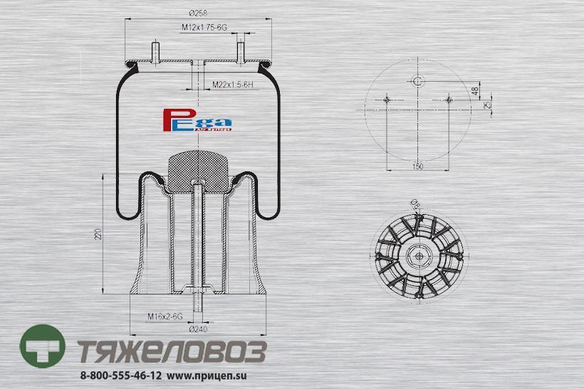 Пневморессора SAF (с пластиковым стаканом) 3229003900 (P10.2626.CP)