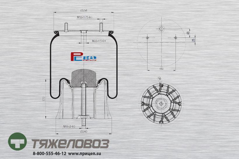 Пневморессора SAF (с пластиковым стаканом) 3229003800 (P10.2621.CP)