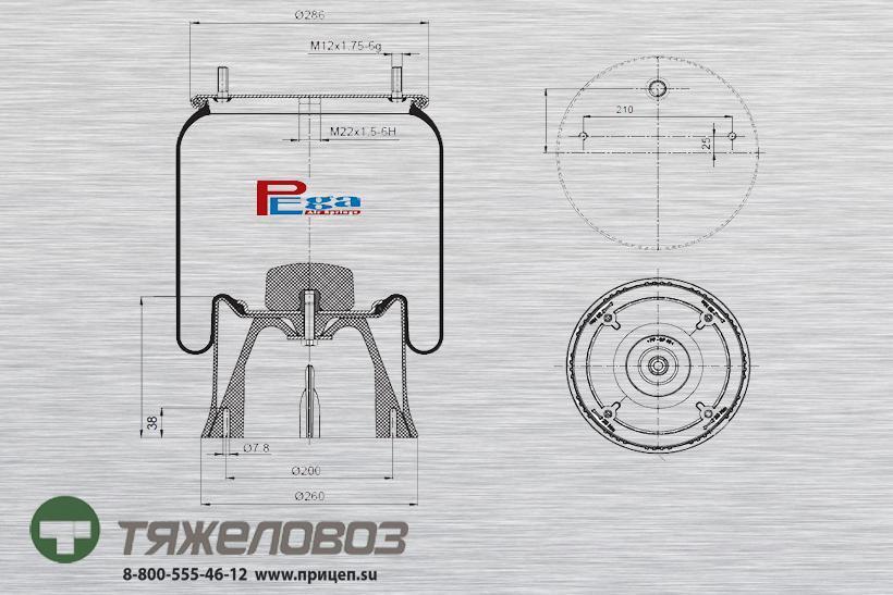 Пневморессора SAF (с пластиковым стаканом) 3229002800 (P10.2923.CP)