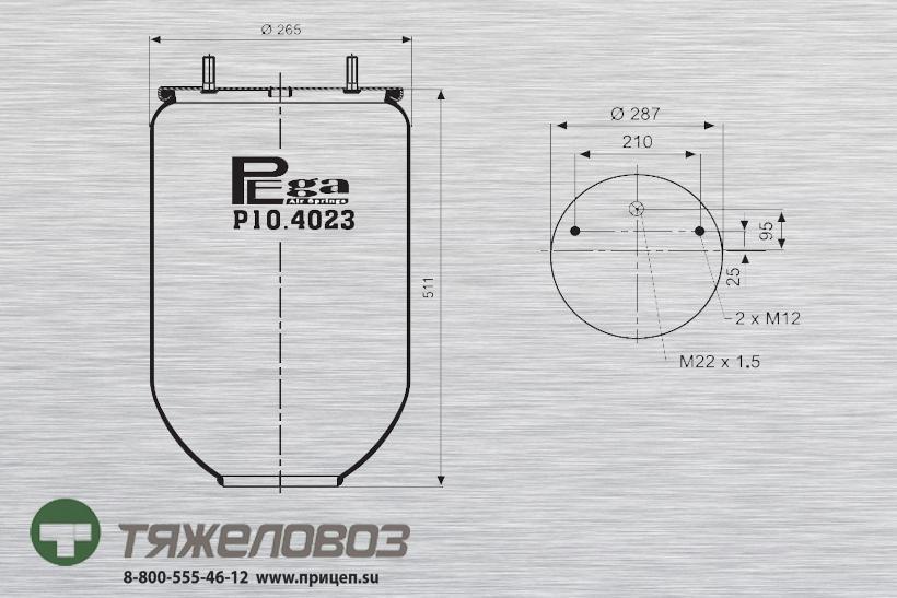Пневморессора SAF (без стакана) 3229003100 (P10.4023.S)