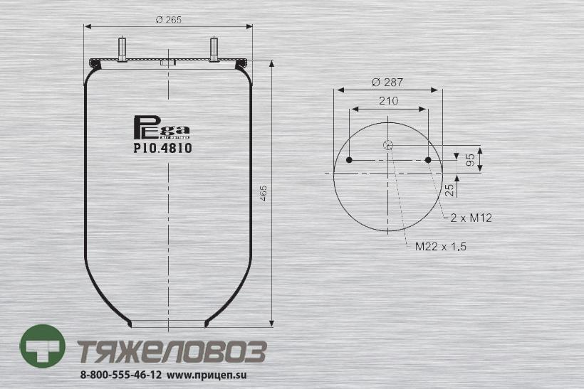 Пневморессора SAF (без стакана) P10.4810.S