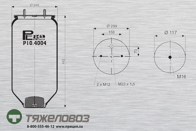 Пневморессора SAF (без стакана) 4284300301 (P10.4004.S02)