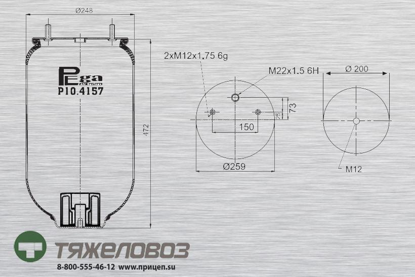 Пневморессора ROR (без стакана) P10.4157.S