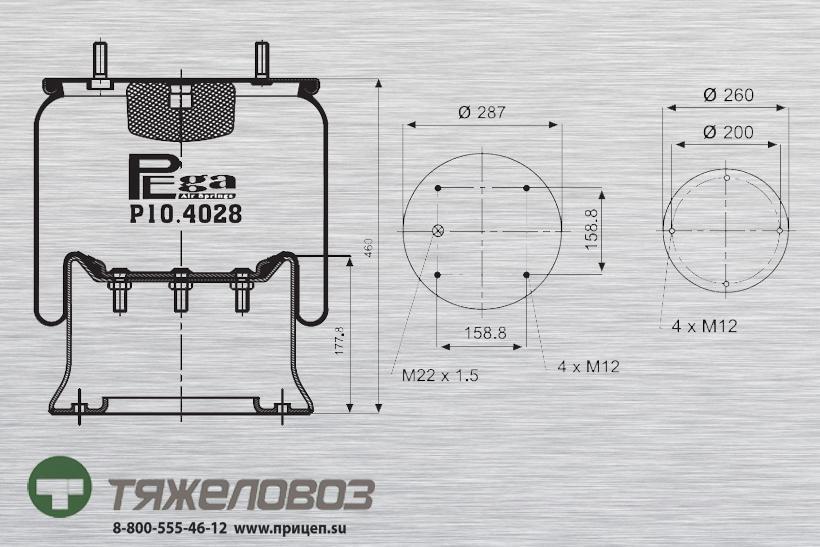 Пневморессора ROR (со стальным стаканом) 21222239 (P10.4028.C05)