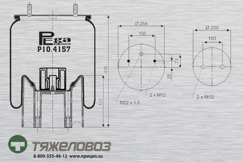 Пневморессора Mercedes, ROR (с пластиковым стаканом) US07364F (P10.4157.CP04)