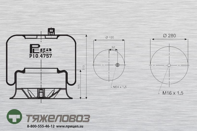 Пневморессора Mercedes (со стальным стаканом) A9423203221 (P10.4757.C09)