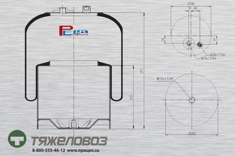 Пневморессора Mercedes (со стальным стаканом) A9423201921 (P10.4187.C22)