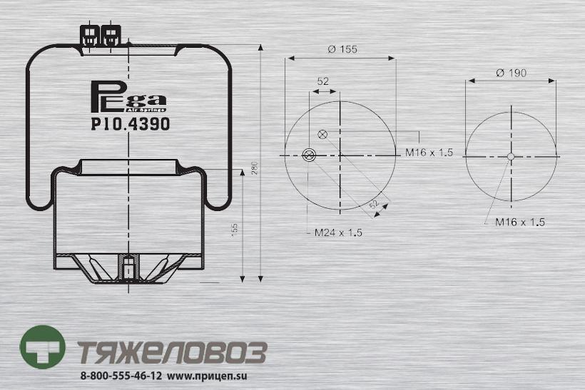 Пневморессора Mercedes (со стальным стаканом) A9423200421 (P10.4390.C23)