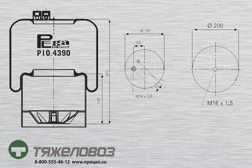 Пневморессора Mercedes (со стальным стаканом) A9423200221 (P10.4390.C22)