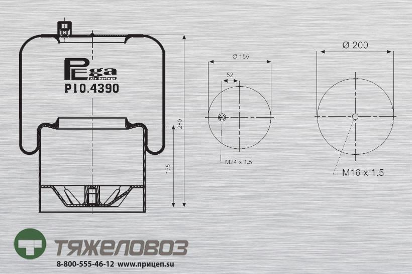 Пневморессора Mercedes (со стальным стаканом) A9423200121 (P10.4390.C21)