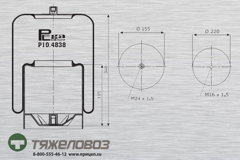 Пневморессора Mercedes (со стальным стаканом) 9463200421 (P10.4838.C01)