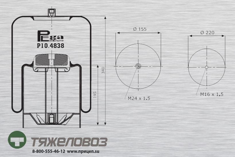 Пневморессора Mercedes (со стальным стаканом) 9463200221 (P10.4838.C02)