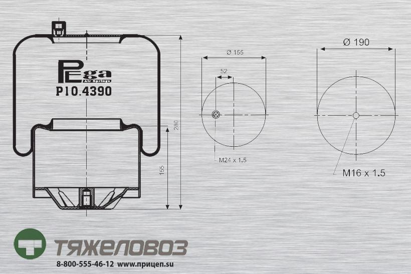 Пневморессора Mercedes (со стальным стаканом) A9423205121 (P10.4390.C24)