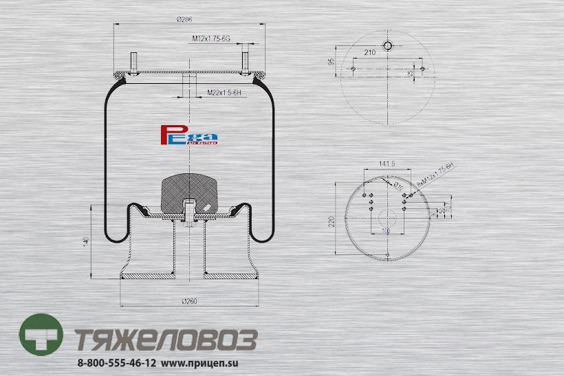Пневморессора Mercedes  (со стальным стаканом) A9463281901 (P10.2813.C)