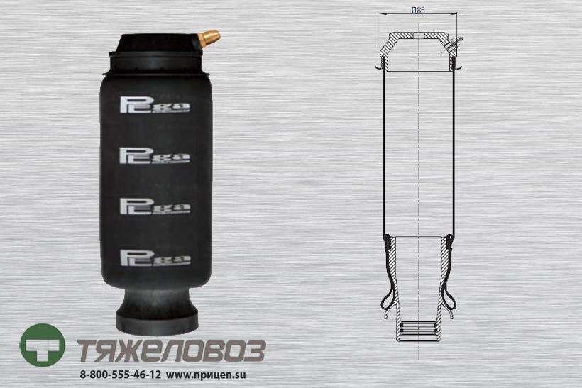 Воздушная подушка амортизатора кабины Volvo TRUCK FH12 270092 (P20.6104.F)