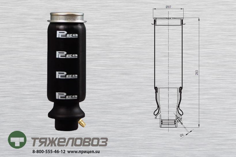 Воздушная подушка амортизатора кабины SCANIA 4 R-SERIE 1476415 (P20.1201.B)