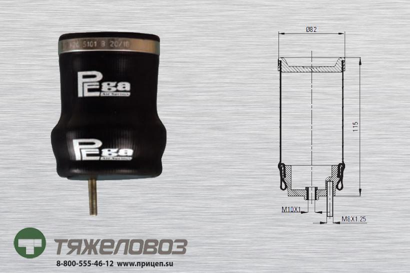 Воздушная подушка амортизатора кабины RENAULT 5010313619A (P20.5101.B)