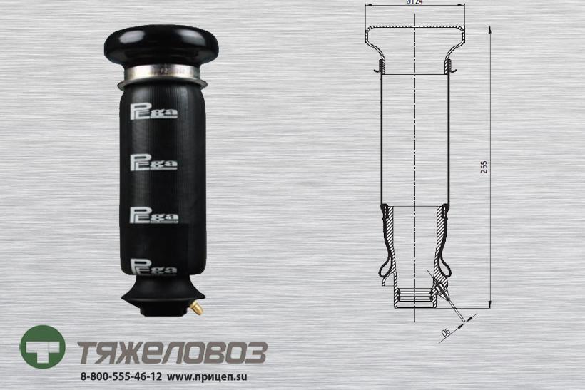Воздушная подушка амортизатора кабины SCANIA 4 R-SERIE 1349840 (P20.1202.B)