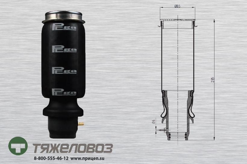 Воздушная подушка амортизатора кабины SCANIA 4 R-SERIE 1348121 (P20.1101.B)