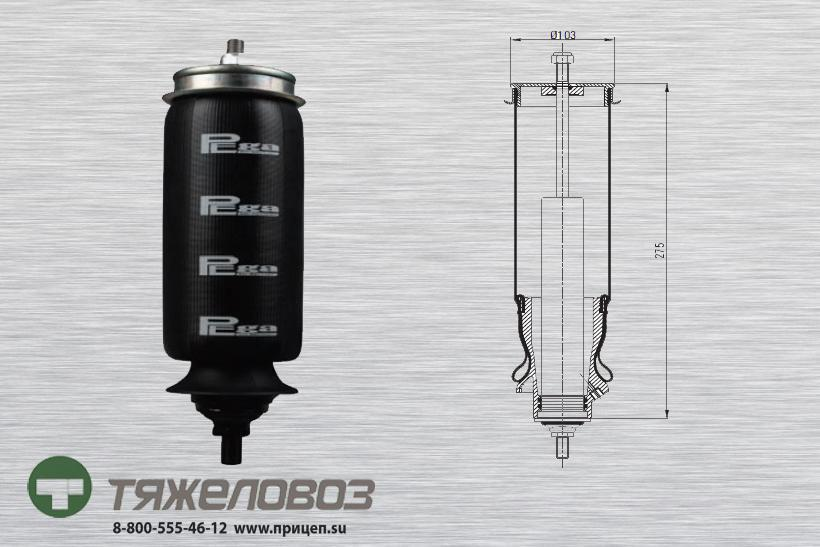 Амортизатор кабины Scania R SERIE 1363120 (P20.1304.FA)