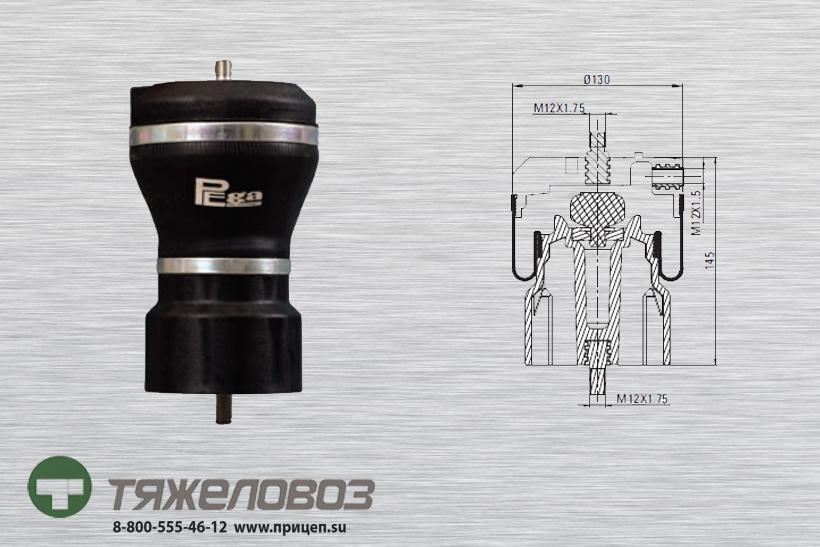 Амортизатор кабины IVECO 8169050 (P20.4203.F)