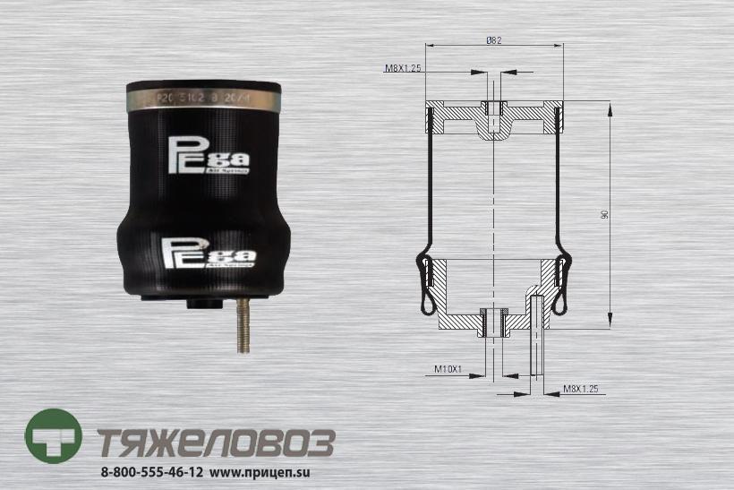 Амортизатор кабины RVI 5010133079D (P20.5103.B)
