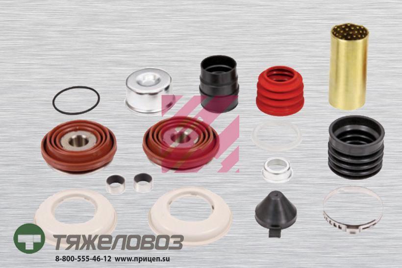 Ремкомплект суппорта- пятаки и пыльники, втулки, кольца, колпаки (16 деталей) KNORR SB6..  SB7... (M2910110)