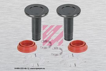 Ремкомплект суппорта BPW 0980107630 (M2950003)