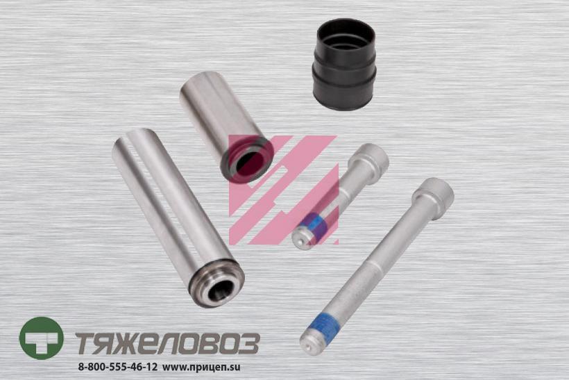 Ремкомплект направляющих суппорта KNORR SB6..  SB7.. (M2910093)