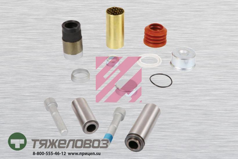 Ремкомплект направляющих суппорта KNORR K067417K50 (M2910247)