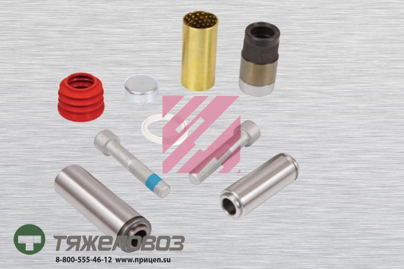 Ремкомплект направляющих суппорта KNORR K052759K50 (M2910265)