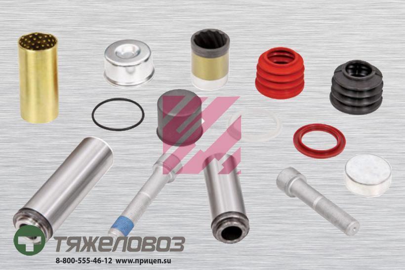 Ремкомплект направляющих суппорта (14 деталей) KNORR K031844K50 (M2910064)