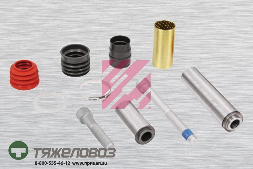 Ремкомплект направляющих суппорта KNORR II328090062 (M2910219)
