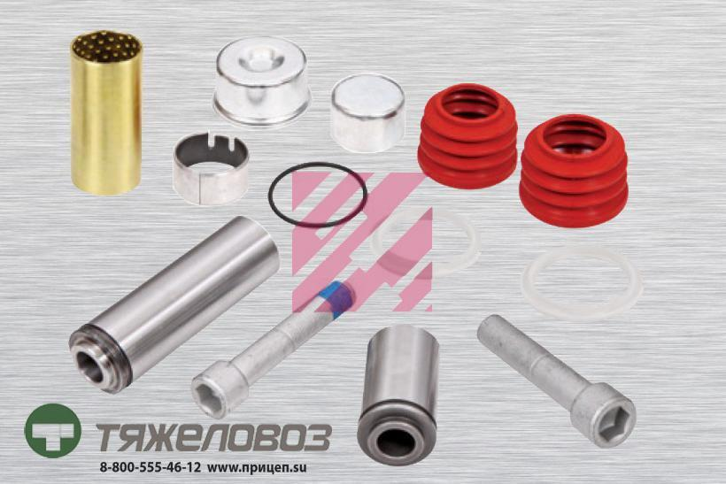Ремкомплект направляющих суппорта (13 деталей) KNORR K010813 (M2910106)