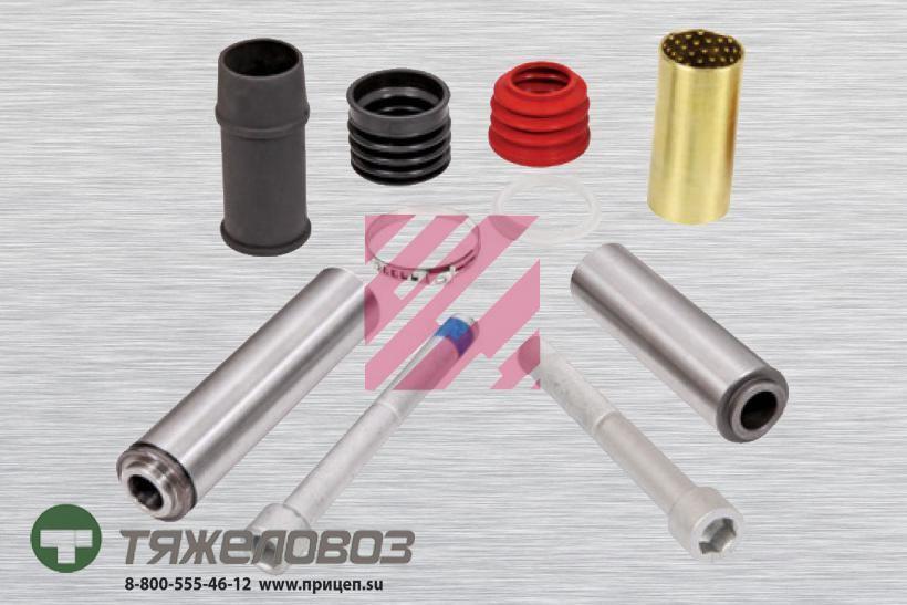 Ремкомплект направляющих суппорта (10 деталей) KNORR II358510062 (M2910061)