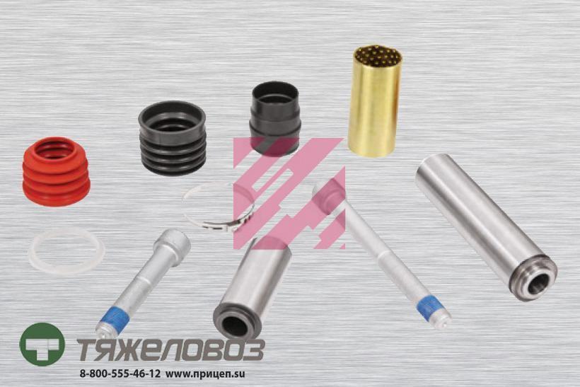 Ремкомплект направляющих суппорта (10 деталей) KNORR II339680062 (M2910048)