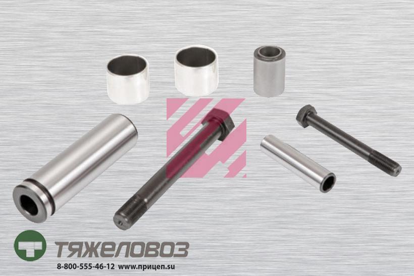 Ремкомплект направляющей суппорта KNORR 381391 (M2910285)