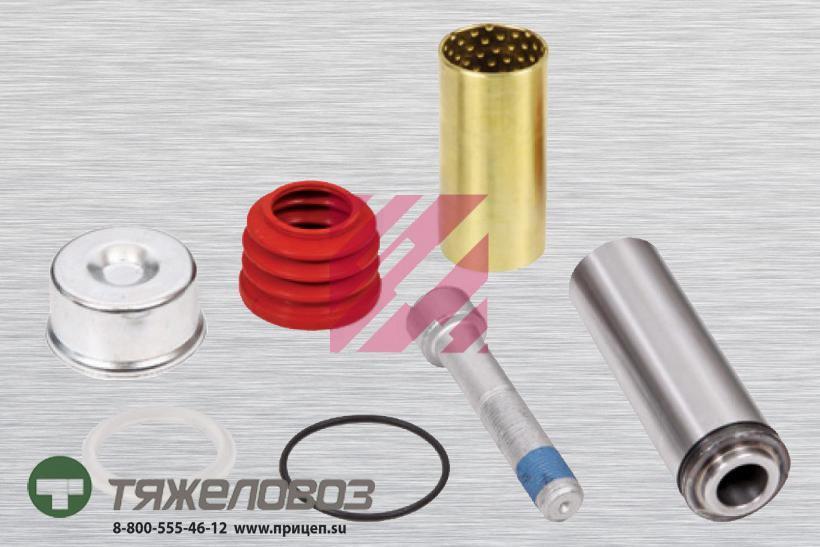 Ремкомплект направляющей суппорта 36х114мм с болтом 85 мм (7 деталей) KNORR K000696 (M2910055)
