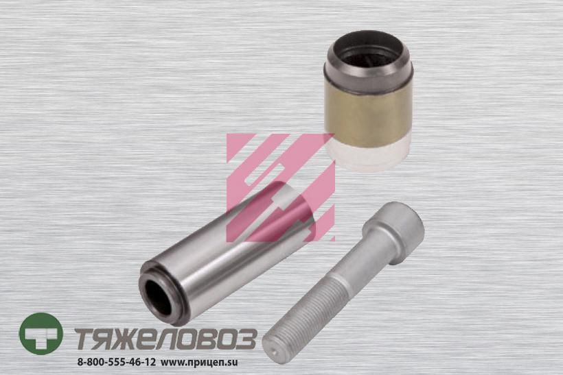 Направляющая суппорта 32х80мм, болт 80 мм, втулка 39 мм (короткий тип) KNORR SB6…SB7… (M2910104)