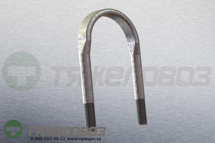 Стремянка рессоры М24х280 мм М051240