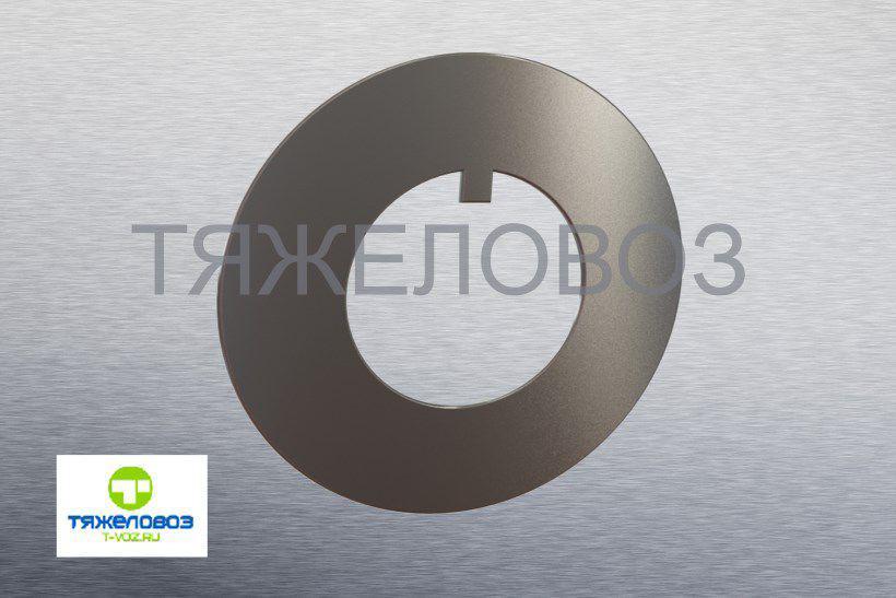 Шайба замковая гайки Т2-2918099-Б
