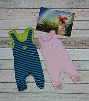 Шахтерки для малышей