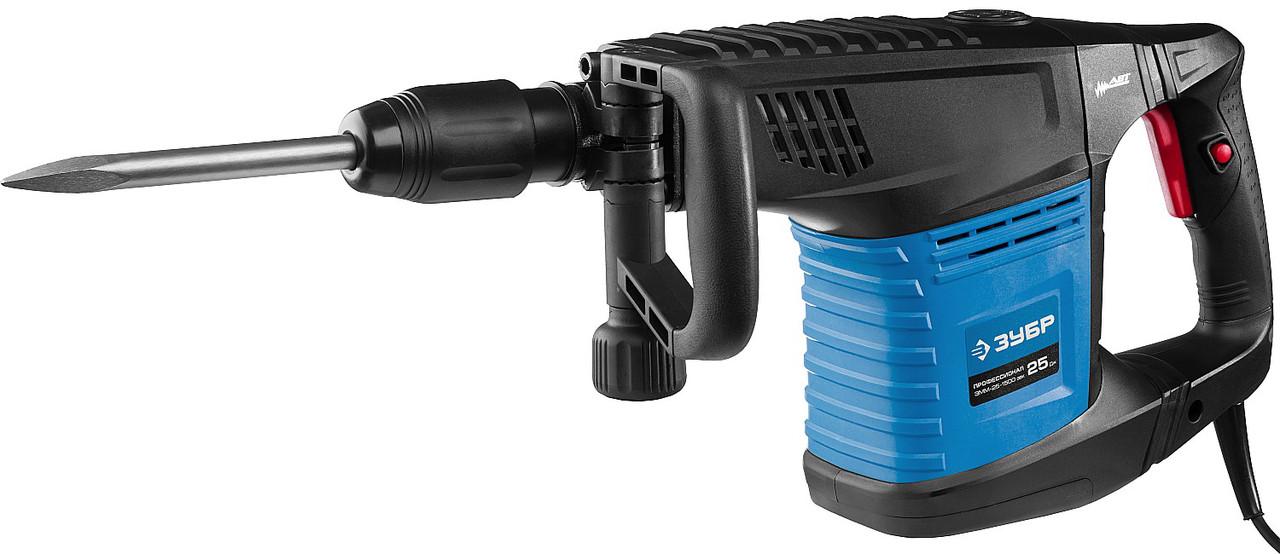 (ЗММ-25-1500 ЭВК) Молоток отбойный, ЗУБР Профессионал, SDS-Max, 25 Дж, 11 кг, 900-1800 уд/мин