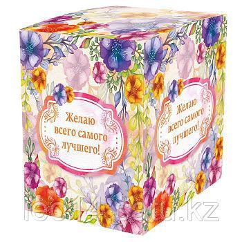 """Подарочная коробка для кружки """"Желаю всего самого лучшего"""" (100х100х105мм)"""