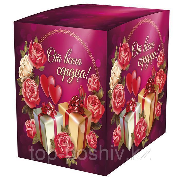 "Подарочная коробка для кружки ""От всего сердца"" (100х100х105мм)"