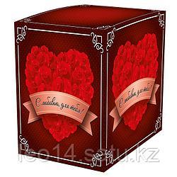 """Подарочная коробка для кружки """"С любовью для тебя"""" (100х100х105мм)"""