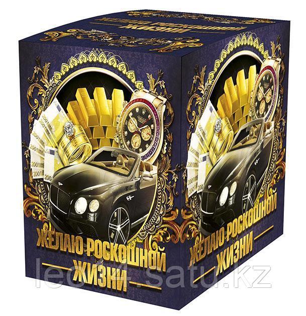 "Подарочная коробка для кружки ""Роскошная жизнь"" (100х100х105мм)"