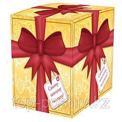 """Подарочная коробка для кружки """"Самому важному человеку"""" (100х100х105мм)"""