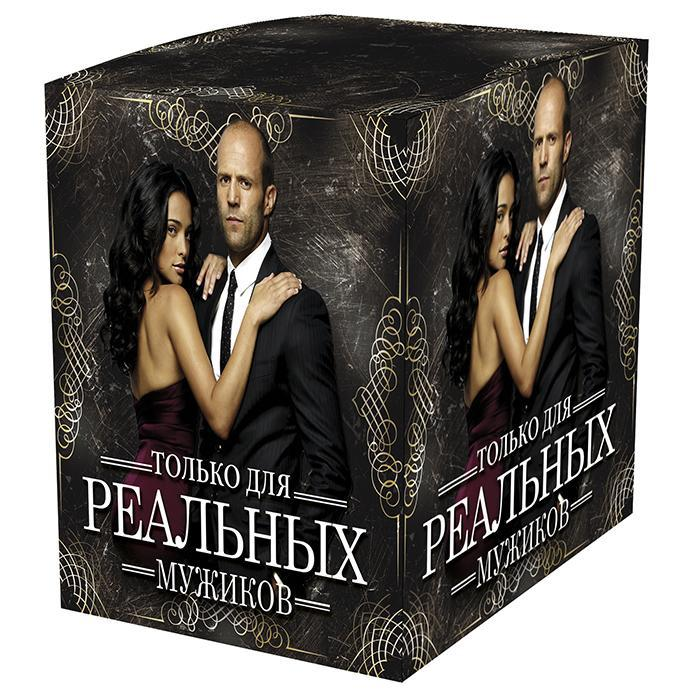 "Подарочная коробка для кружки ""Для реальных мужиков"" (100х100х105мм)"