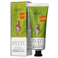 Jiggot Moisturizing Snail Sun Cream SPF50-Солнцезащитный крем для лица с экстрактом улитки